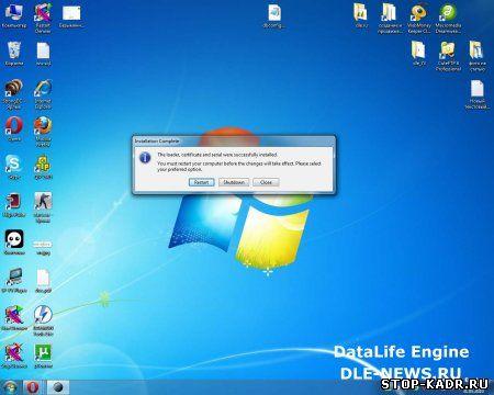 Активатор Windows 7. Активация после обновления, ключ. схема вязаных салфет