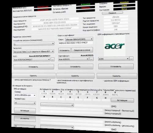 Активатор windows 7 максимальная (ultimate) скачать бесплатно, activator, к